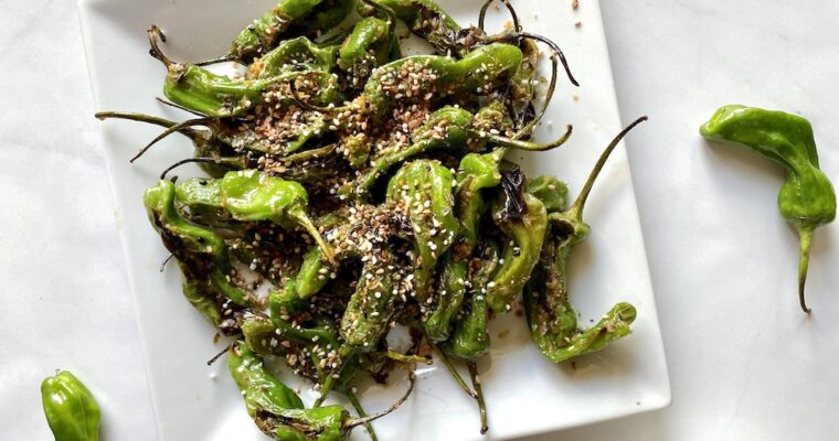 Japanese Shishito Peppers with Miso Butter